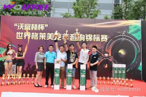 Mr Yang from  Wolfree with some of the Zapco winners